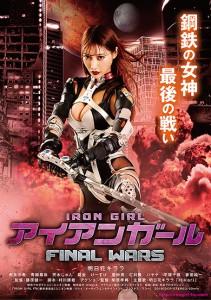 poster1_iron_girljpg