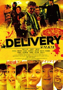 poster1_delivery