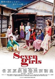 poster1_seven_girls
