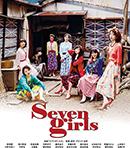 【Seven girls】舞台挨拶決定イメージ画像